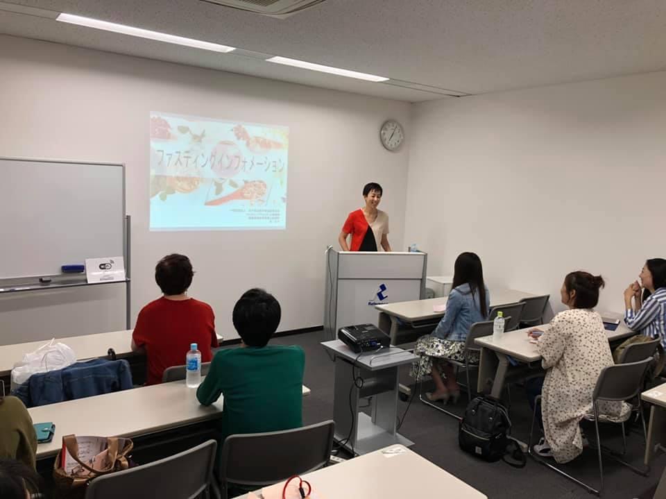 福岡 分子整合医学美容食育協会主催セミナー