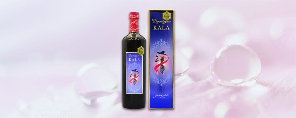 KALA酵素~細胞がよろこぶクリスタルザイムKALAの秘密~